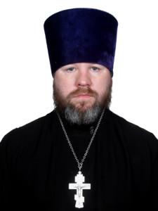 священник Сергий Щегельский